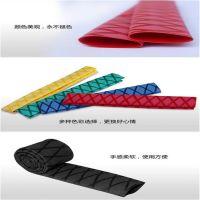 厂家供应 批发 防滑花纹热缩管 绝缘热缩套管 球拍 鱼竿 防滑把套