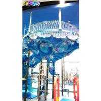 彩虹网、儿童游乐设备、儿童游乐、室内儿童乐园