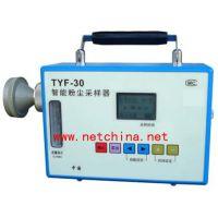 中西 粉尘采样器 型号:TY71-TFC-30库号:M339711