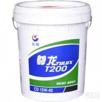 批发长城尊龙王柴油机油 T200/300/400/500车用发动机油15W-40