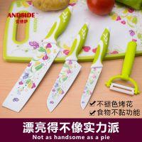 厨房工具套装不锈钢厨房刀具礼品烤花套刀烤花商务礼品套装百货