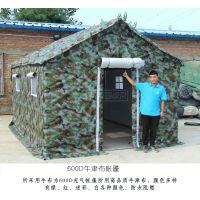 厂家直销军工用帐篷布护林养殖养蜂帐篷 加厚防雨迷彩帆布工程施工帐篷