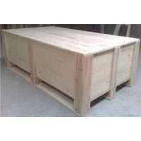 定做木箱 保定熏蒸木箱 鲁创包装(在线咨询)