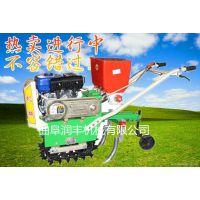 农用工具 润丰 大豆玉米精播机 链轮式播种机