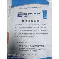 吉林化工厂设备灌浆 15844046559 长春早强防冻灌浆料
