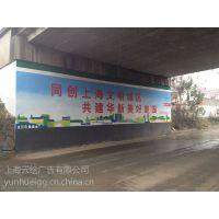 上海室外墙体彩绘 墙体画画