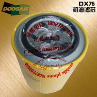 DOOSAN/斗山DX75挖掘机发动机柴油滤芯格配件电话18027299616 斗山75柴油滤芯