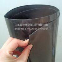 1.5mmhdpe防水土工膜 水渠防渗土工膜山东华龙厂家
