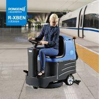剧场大理石地面用什么洗地机 容恩驾驶式洗地机R-XBEN