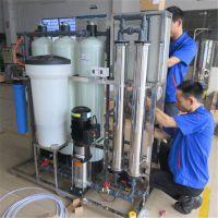 0.25-1吨/H商用纯净水机 反渗透处理设备厂家批发价贸易出口