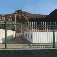 锌钢护栏厂家 铁艺栅栏 工业园外厂区栏杆