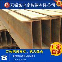 供应莱钢产Q235H型钢建筑工程专用H型钢正品可定制配送到厂