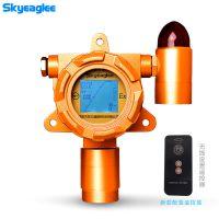 Skyeaglee固定式四溴化锡气体检测仪报警器SK-600-SnBr4