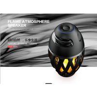 漾美新款A1蓝牙火焰灯5W充电氛围灯商务礼品灯防水防尘