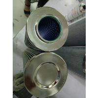 DP602EA01V-W油泵出口冲洗滤芯,河南嘉硕电厂过滤器滤芯