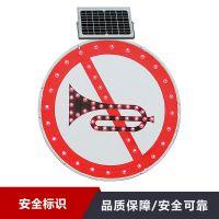 太阳能标志牌批发 太阳能面板 led警示灯标牌价格 河南东家直营