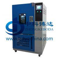 北京臭氧老化试验箱,臭氧老化试验机,臭氧老化测试箱