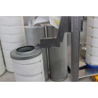 滤芯UE219AT20H 液压油滤芯 替代美国PALL原装