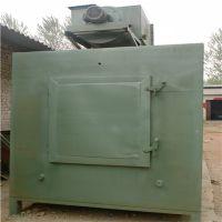 锯末炭化炉-木屑炭化炉-优质碳化炉批发价