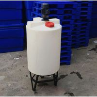 供应 250L300L500L1000L锥底加药桶 锥底搅拌桶带刻度