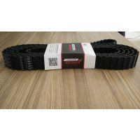 HTD 8M-2504 8M-2520 8M-2560 8M-2584 8M-2600橡胶同步带