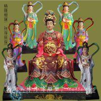 河南神像佛像总厂批发 玉皇大帝王母娘娘 七仙女佛像 大帝王母