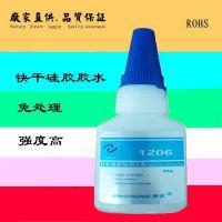 1206胶水,(中国)胶水销,景宏快干胶水 粘塑料胶水 粘硅胶胶水