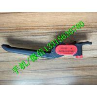 AV6220通用电缆外皮剥皮器 剥皮器 剥除刀 汇能