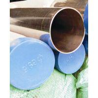 广州Φ68.5x2.0厚304不锈钢卫生级圆管