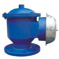 zfq-1防爆阻火呼吸阀 防爆阻火呼吸阀 阻火呼吸阀