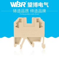 SAK直通式电压端子排 SAK接线端子板