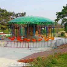 儿童游乐设备飞椅36人小投资高收益的公园游乐设备厂家