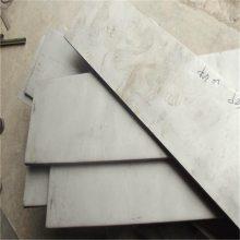 宝钢316L不锈钢板 2B面中厚不锈钢板