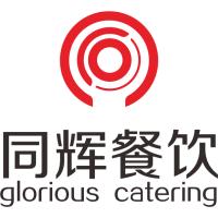 西安同辉餐饮管理咨询有限公司