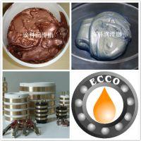 六氟化硫开关润滑脂,高温开关润滑脂