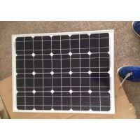 保定批发高效率A级40W单晶太阳能电池板