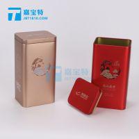 进口咖啡粉包装铁罐中老年豆粉马口铁金属容器定制生产厂家