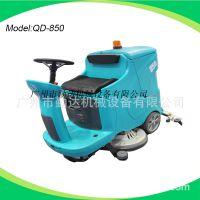 进口驾驶式洗地机,特价大容量清水续航时间长洗地车,路面洗地机