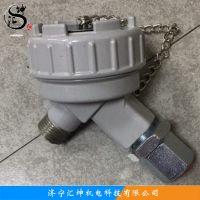 JHDOL防爆电磁阀接线盒 JHDOL
