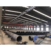 聊城供应秦天管业Q345B优质螺旋管螺旋钢管螺旋焊管量大优惠