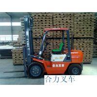 二手九九成新三吨半七吨合力杭州叉车价格13651263517新款新车今年销售商报价表