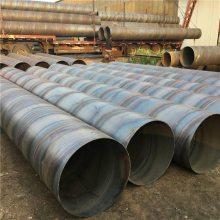 青岛D820*14螺旋钢管过磅结算价格