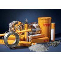 德国UTP CELSIT 701钴基合金 堆焊焊丝