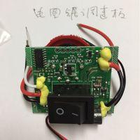 电动工具锂电管理控制器PCBA 电圆锯调速板 工具线路控制板