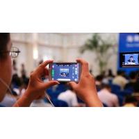 上海微信直播系统租赁上海微信系统出租
