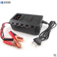 12v20A车载铅酸蓄电池充电器 12V智能铅酸电瓶充电器