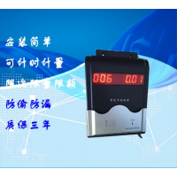 智能ic卡水控机插卡热水水表浴室学校ic卡淋浴水控刷卡机计时计量