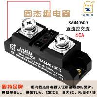 无锡固特GOLD厂家直供工业级单相交流固态继电器SAM4060D