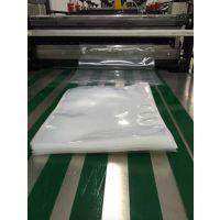 成都打印线材抽真空包装用尼龙袋定做塑料消泡剂真空包装