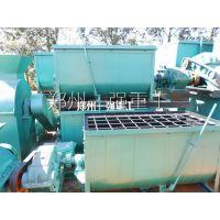 卧式搅拌机 一强重工专业生产有机肥混合机原料搅拌机 有机肥混料机性能可靠稳定